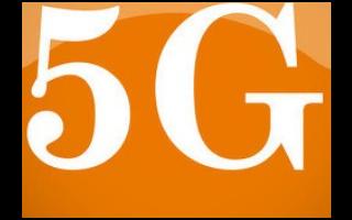 广和通受邀出席4G/5G FWA技术线上论坛