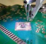 揭秘PCB线路板上面那一坨黑色的东西究竟是什么