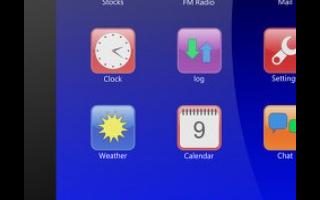 物流手持PDA的特点及优势
