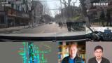 滴滴自动驾驶全球首测路测 无人车之父表示:比人类谨慎