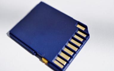 电磁突破可以降低功耗,提高数字存储器的速度