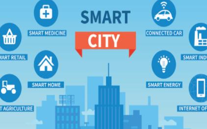 建设智慧城市需要的不仅仅是技术!