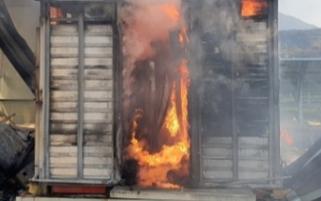 ESS起火事故再次强调了LG电池的着火风险
