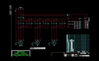 看电气图的一般步骤