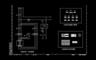 看电气控制电路图的方法