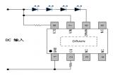 亚成微推出单通道线性恒流汽车LED大灯驱动芯片