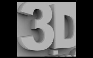 浅谈3D工厂数字化建模的发展