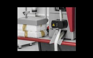 浅谈一氧化碳检测仪的采样方式