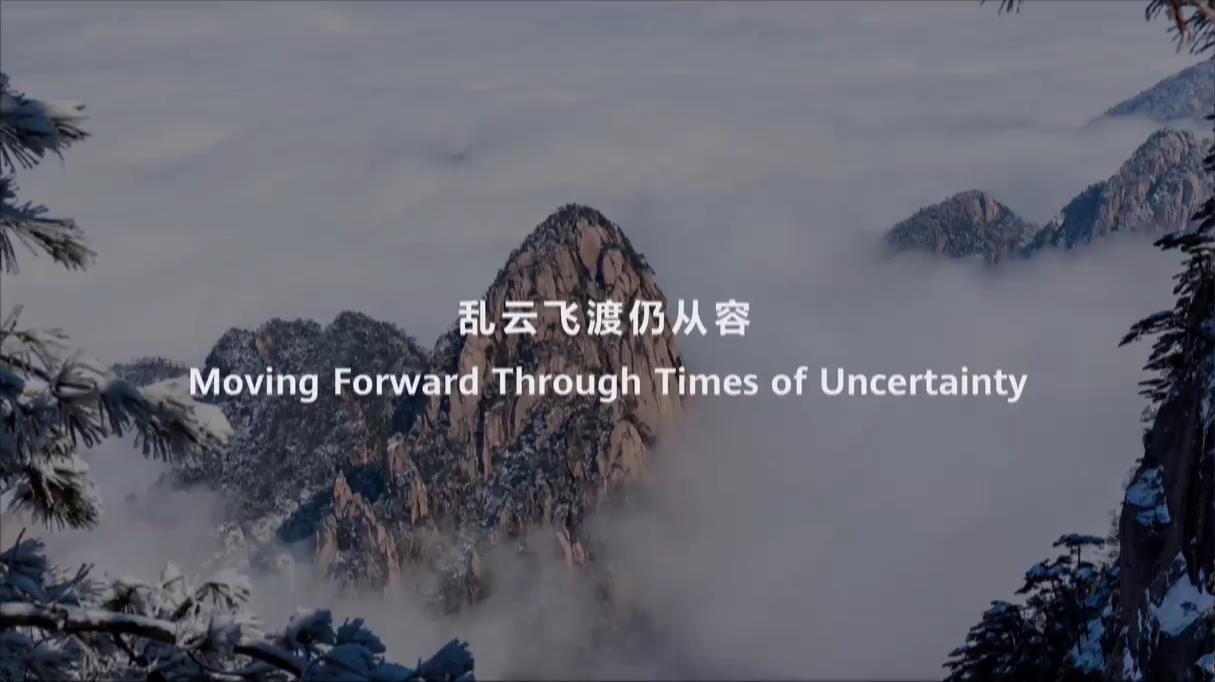 华为全球分析师大会,徐直军透露未来五大关键战略