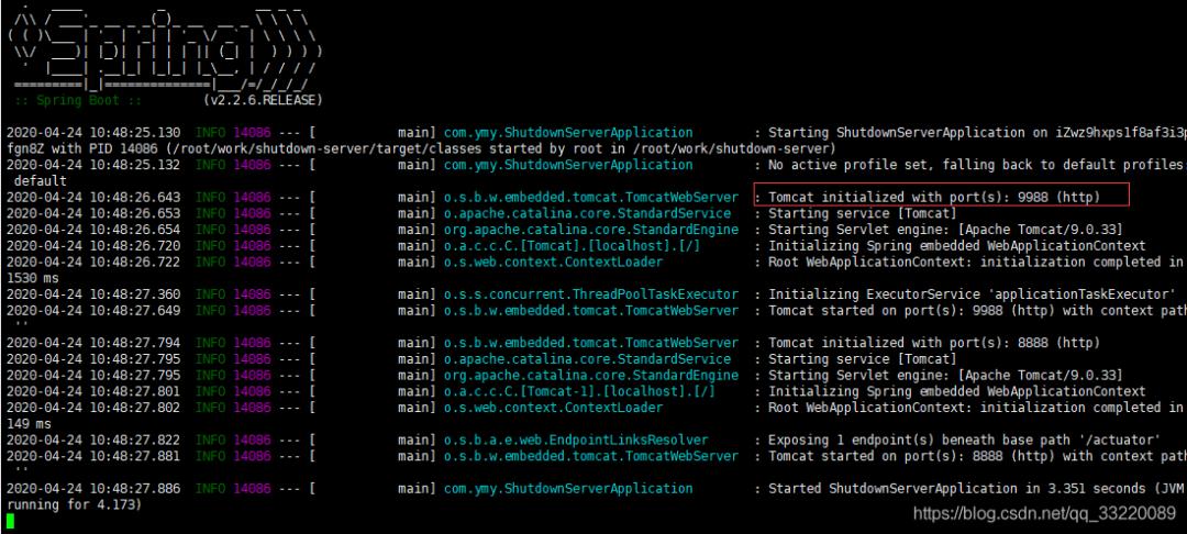 还在使用kill -9 pid结束spring boot项目吗?