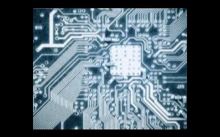 PCB的設計規范與布局規則