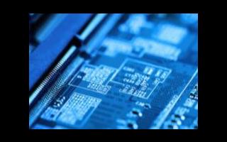PCB板质量好坏的判断方法