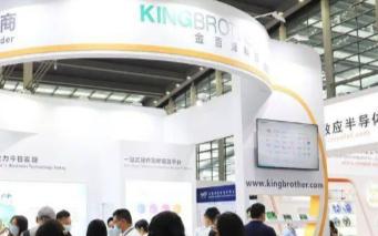第九届中国电子信息博览会在深圳会展中心盛大举行