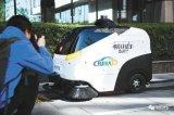 北京市又开始打造全国首个智能网联汽车政策先行区
