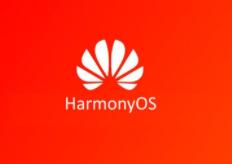 华为鸿蒙OS手机版本即将推出,首批可升级机型公布
