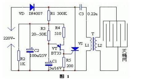 電子滅蠅器電路原理