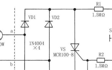 创意电子小制作之安全型床头灯开关