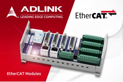 凌華科技推出全新EtherCAT模塊  為工業自動化提供完整的EtherCAT解決方案