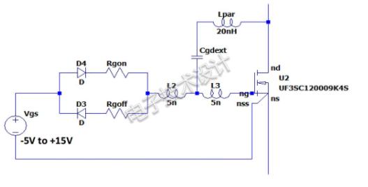 三種降低開關電路中有害dv/dt瞬變的方法
