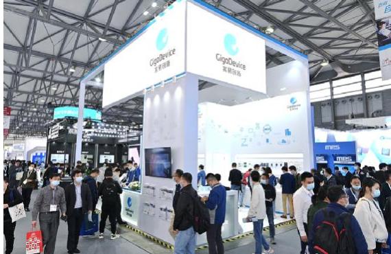 兆易創新持續打造豐富行業應用方案,亮相2021慕尼黑上海電子展