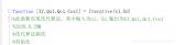 详解MATLAB函数编写与调用及参考例子