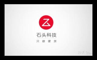 石头科技创始人兼CEO昌敬宣布亲自操盘