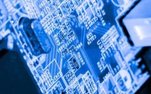 微纳集成电路与系统应用研究院理事单位授牌仪举行