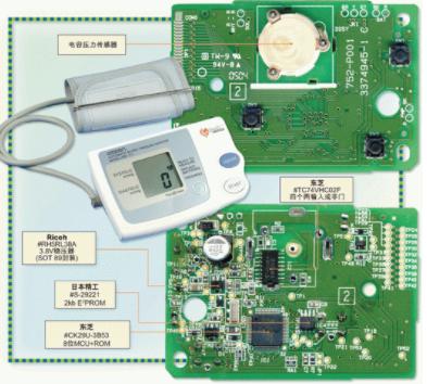 欧姆龙智能电子血压计HEM-711AC的设计及实现方案