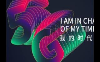 vivo手机超越OPPO 首次拿到中国市场销量第一