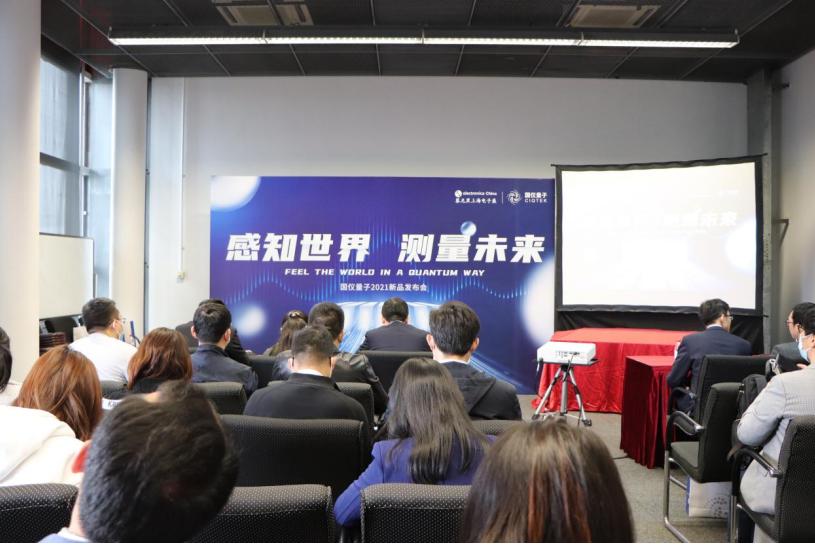 国仪量子进军电子测试测量行业,六款测控新品亮相慕尼黑上海电子展