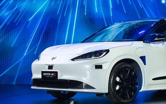 挑战特斯拉!华为自动驾驶首款量产车,充电10分钟续航197公里,算力高达400TOPS