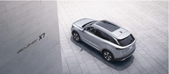 捷德公司為北京汽車提供智能數字鑰匙解決方案