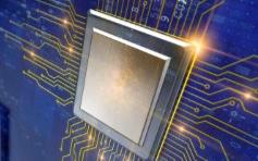 芯来科技携手中汽研共同签署汽车芯片战略合作协议
