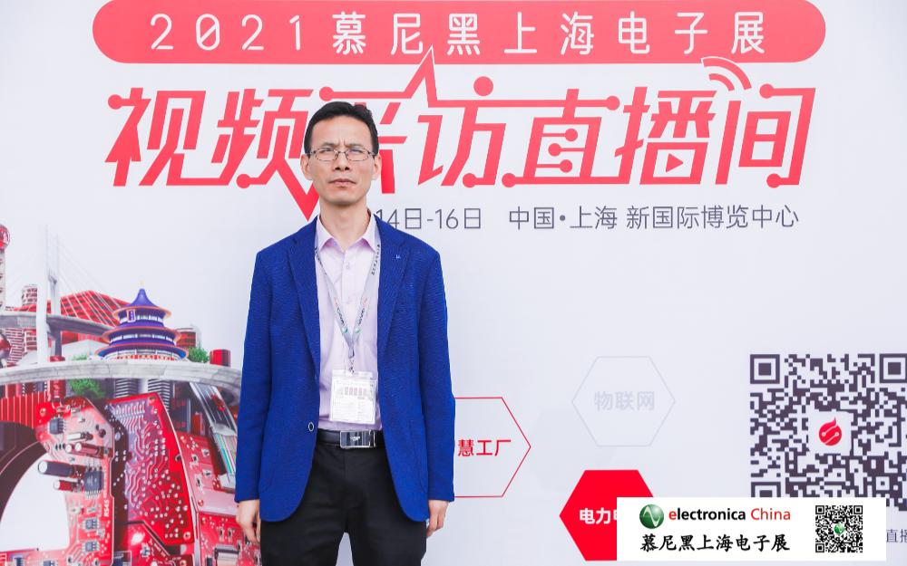 润石科技闫广亮:国产模拟芯片高速发展,供应链保障与高端器件研发并举