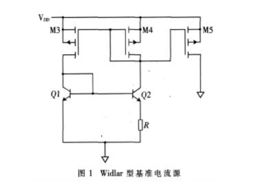 一种关于MEMS传感器基准电流源设计