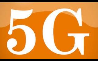 5G撬动新机遇,展望AIoT应用新场景