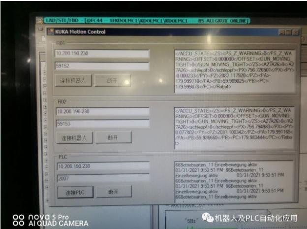 詳解Socket程序結構分析及運用