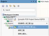 已經存在的原理圖庫該如何添加到PCB工程中?