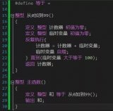 如果计算机是中国人发明的那么代码会变成什么样?