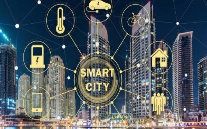 智慧城市在未来会有哪些数字创新?