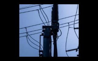 智能电力运维平台的功能及作用