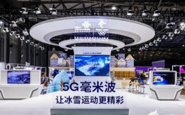 高通5G毫米波技术的应用将会越来越广泛