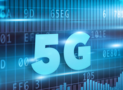 如何在5G时代守护好自己的个人隐私信息?