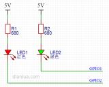 如何让1个GPIO控制2个LED显示出4种状态?