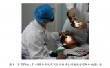 研究发现利用脉冲式红外热像仪进行皮肤温度测量安全...