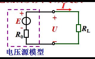 電壓源與電流源及其等效變換課件下載