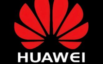 罗马尼亚将禁止中国和华为公司参与该国5G网络的部署!