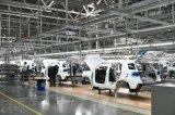韓國現代重啟位于牙山市的制造工廠