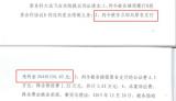 你怎么看待科大讯飞前员工被判赔1200万?
