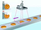 探究機器視覺定位技術之產品邊緣輪廓檢測